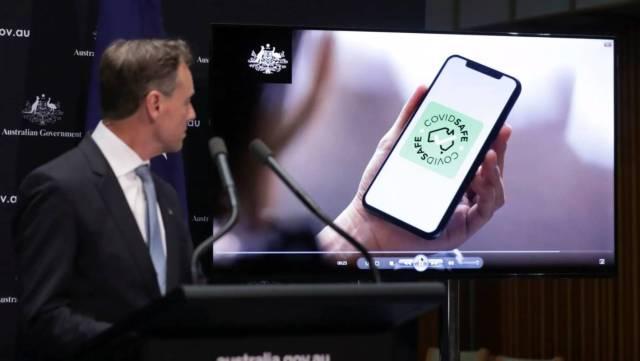 australia government app