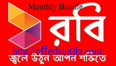 Monthly Bundle