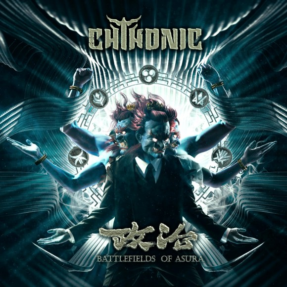 Chthonic – Battlefields Of Asura