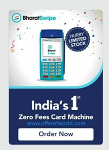 BharatPe App BharatSwipe Free Card Machine
