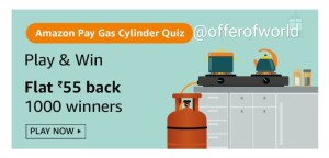Amazon Pay Gas Cylinder Quiz Answers