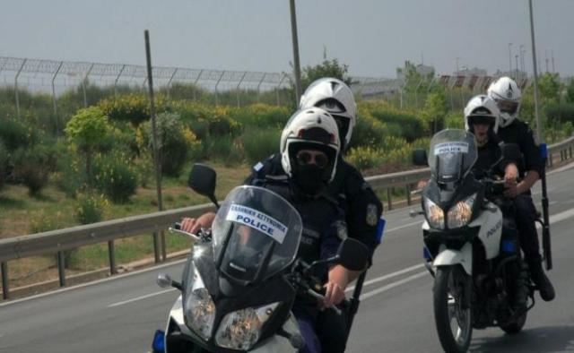 greek police dias