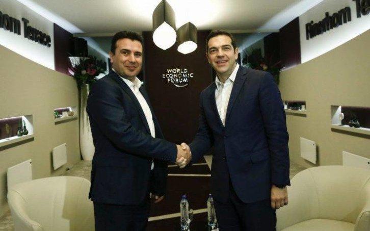 davos tsipras.jpg