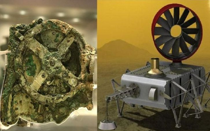ancient-new-rover.jpg