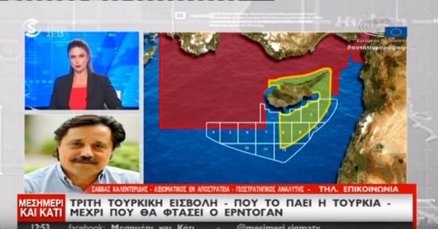 prosartisi kipros.jpg