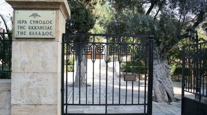Iera Synodos Ekklisias tis Ellados