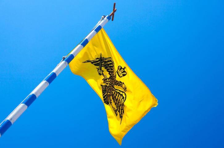 greek christian orthodox flag