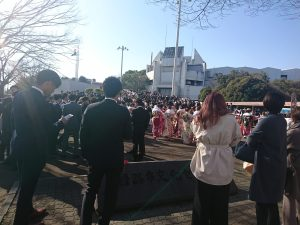 coming-of-age-ceremony
