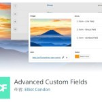 Advanced Custom FieldでGooglemapが表示されない時