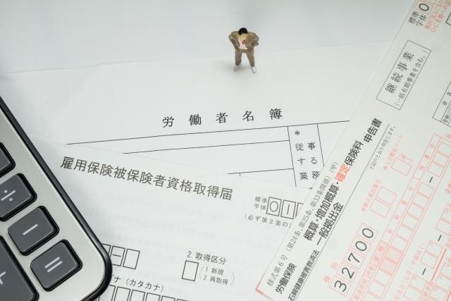 社会保険労務士業務画像
