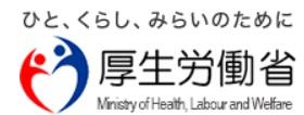 「介護サービス事業所・施設等における感染症対策支援事業等及び職員に対する慰労金の支給事業」について