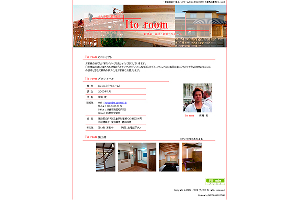 Iro room@PR-mie(プリミエ)