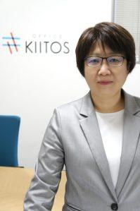 オフィス・キートス 代表 新開潤子