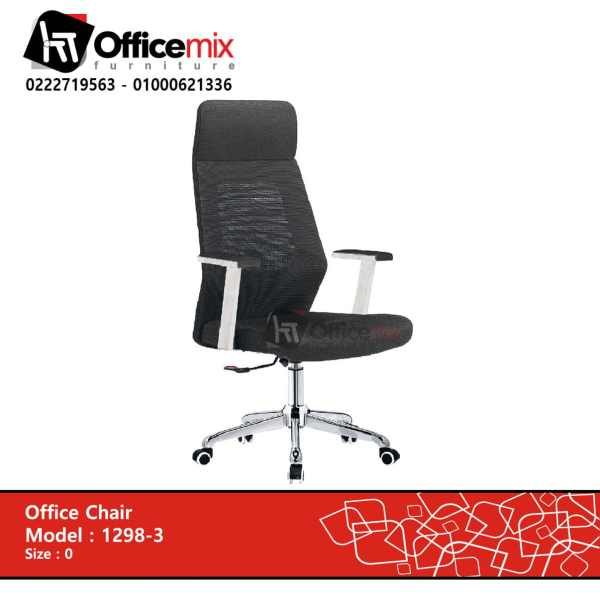office mix manager chair 1298-3