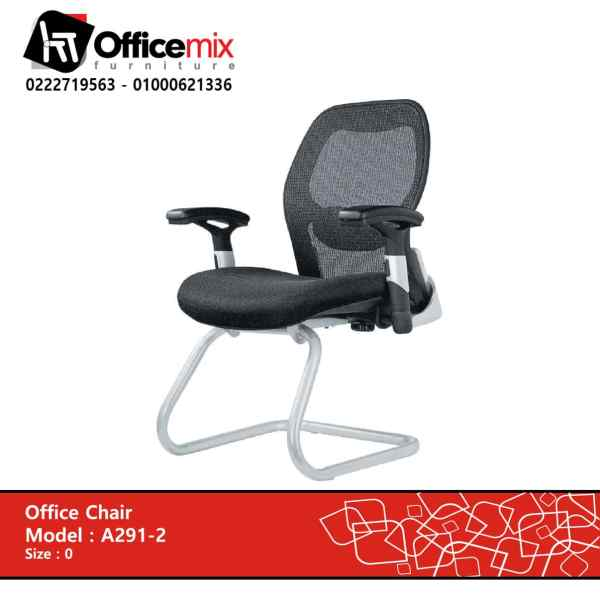 office mix Waiting chair A291-2