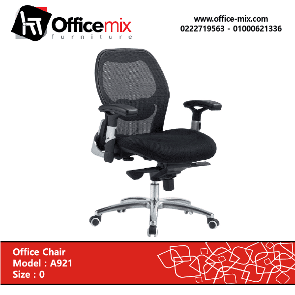 office mix manager chair A921