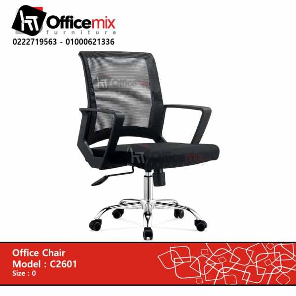 office mix Staff chair C2601