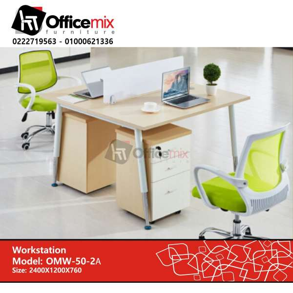 Office mix Workstation OMW-50-2A