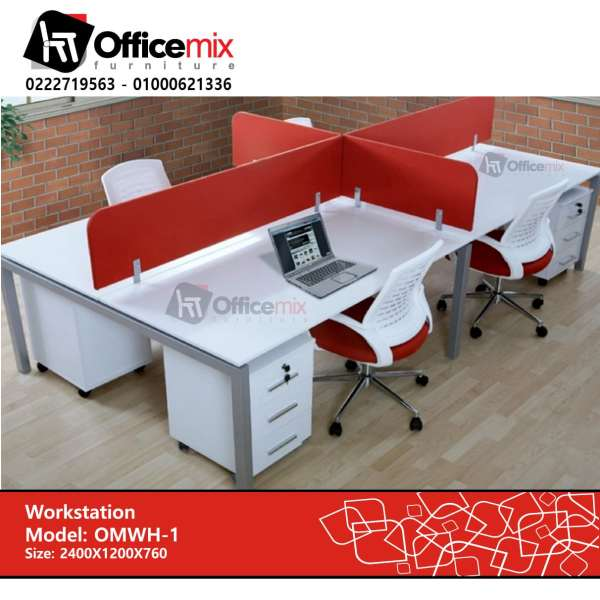 Office mix Workstation OMWH-1