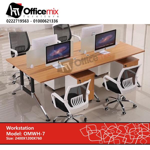Office mix Workstation OMWH-7