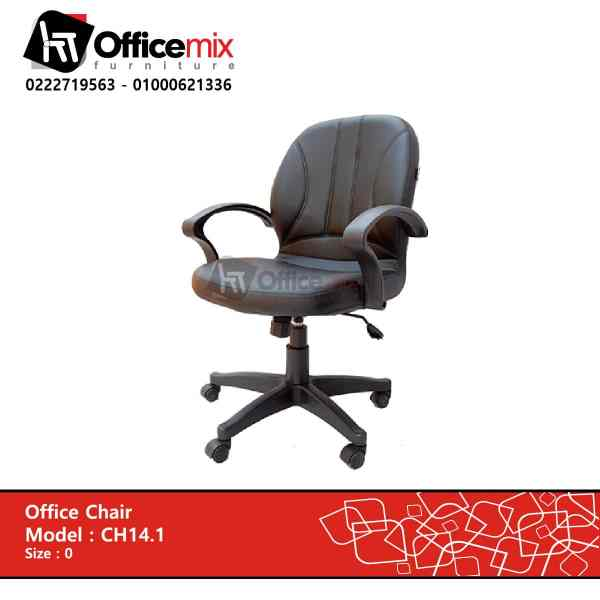 office mix Staff chair ch14