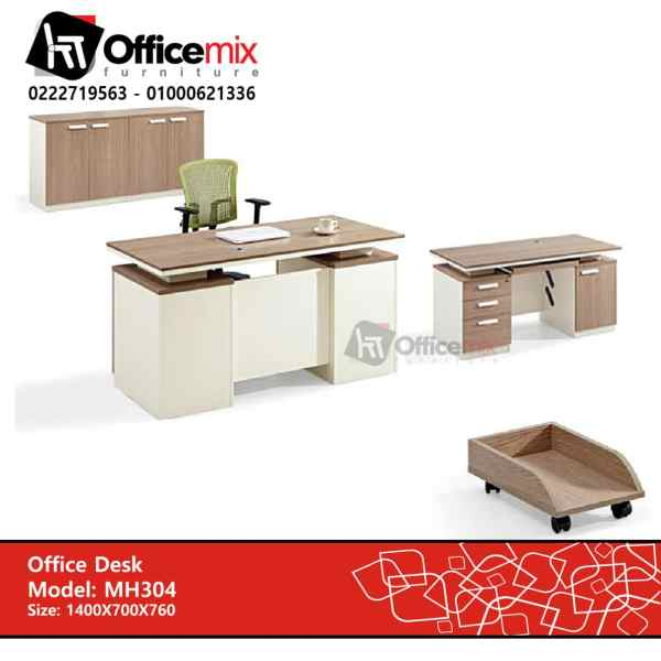 office mix Staff Desk MH304