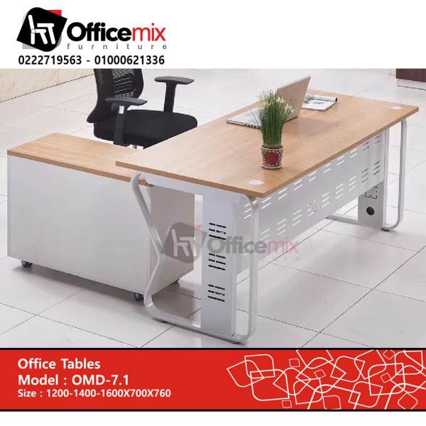 office mix Staff Desk OMD-7
