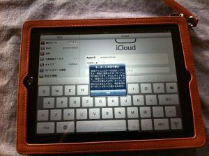 iPad2の画面