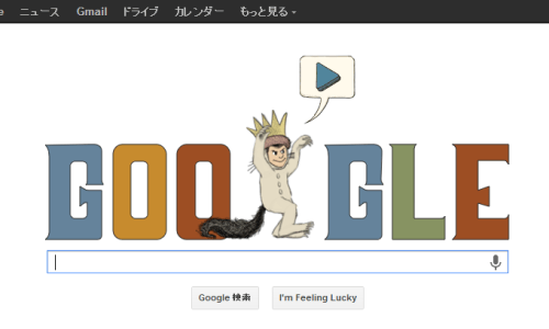 2013/6/10 Goolge Doodle モーリス・センダック 生誕85周年