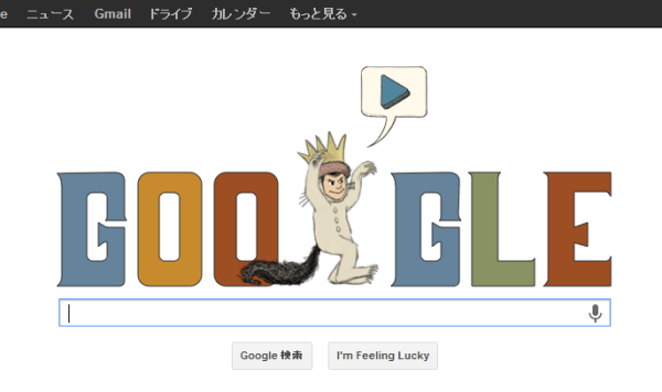 2013/6/10 Goolge Doodle モーリス・センダック 生誕85周年