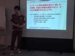 『「文章力を鍛えるWebライティングのネタ出しノート 日々の更新に使えるネタの考え方と書き方」著者の敷田憲司さんに学ぶユーザーに受けるネタ(集客)の考え方』イベント&交流会を開催しました。