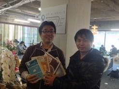 まぼろしの西畑さんと。西畑さんご自身の書籍を献本いただきました!