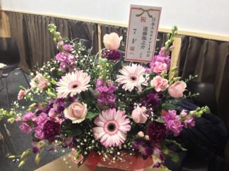 進藤さんからお花をいただきました。ありがとうございます!