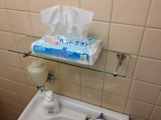 トイレにペーパータオルが無いということで買って来ました。色々と整えていきたいです。