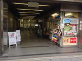 上野のWeb制作会社のLIGさんが入っているビルの下のフロアで「いいオフィス」ができるというので、プレオープン前にお伺いしました。