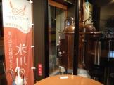 さいたま市初のクラフトビール(地ビール)「氷川の杜」を作っている氷川ブリュワリーさんに行きました。