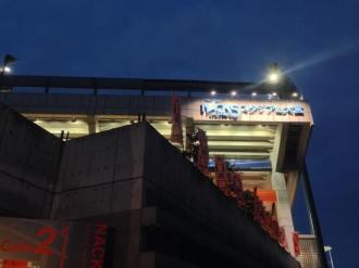 大宮アルディージャと清水エスパルスの試合をNACK5スタジアム大宮で観戦しました。