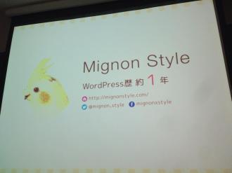 WordFes Nagoya 2014