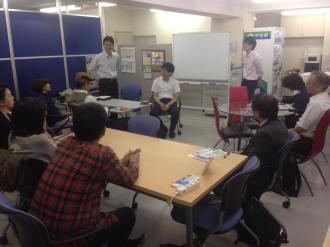 第17回コワーキングスペース運営者勉強会を開催しました。