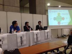 コワーキングスペース7F運営代表者の星野邦敏が、東京ビックサイトの不動産ソリューションフェアにて、「レンタルオフィス・シェアオフィス・コワーキングスペースと中小ビルの接点~働き方が変化する中で求められるオフィスのあり方とは~」に登壇いたしました。
