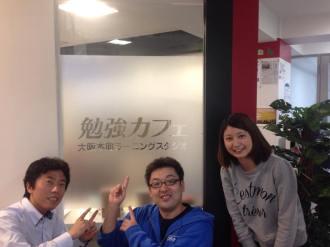 勉強カフェ大阪本町ラーニングスタジオ