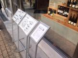 大阪駅近くのコワーキングスペース「THE COMMON PLACE」さんに行きました。