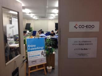 コワーキングスペース茅場町Co-Edo