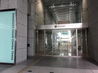 日本マイクロソフト品川本社で開催された「エフスタ!!TOKYO」にて、コワーキングスペース7Fでのスタッフ教育について、登壇させていただきました。