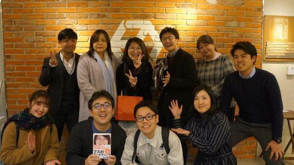 『ブスのマーケティング戦略』出版記念セミナー参加者で集合写真