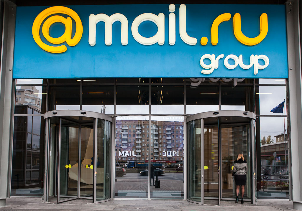 A TOUR OF MAIL RU GROUP'S SUPER COOL OFFICE TOWER IN MOSCOW