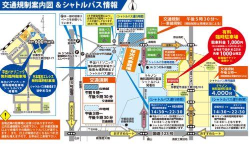出典:http://www.utsunomiya-hanabi.jp/