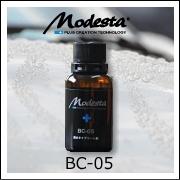 モデスタ BC-05ボディーガラスコーティング