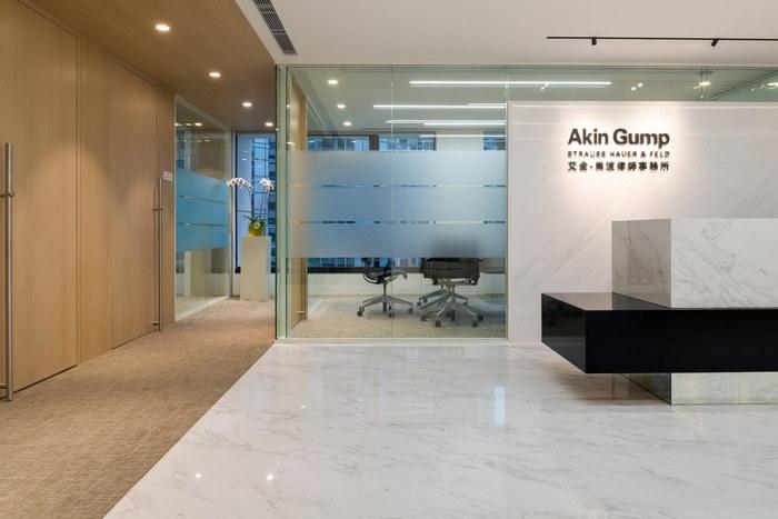 Akin Gump Offices Hong Kong Office Snapshots