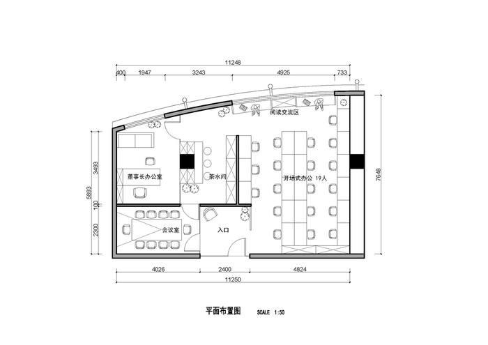 intoo-office-design-12